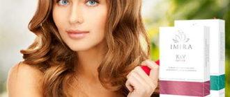 Сыворотка Имира для волос
