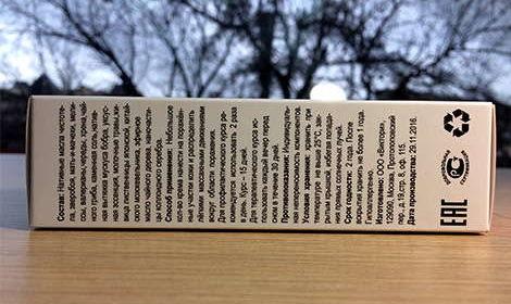 Упаковка Номидола - сторона с указанием как применять средство