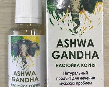 Препарат Ашваганда для потенции на столе