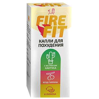 Капли Fire Fit