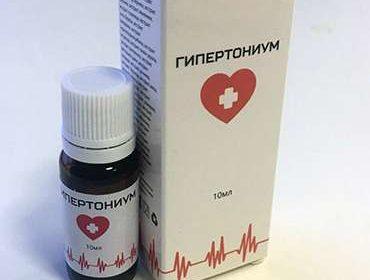 Препарат Гипертониум и его упаковка на столе.