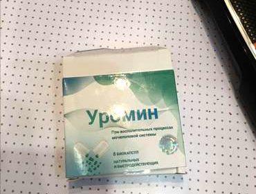 Вскрытая упаковка капсул Уромин.