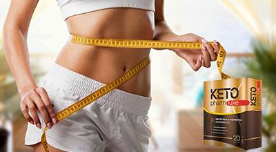 Препарат Keto Pharm для похудения.